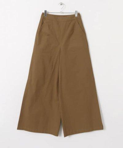 【URBAN RESEARCH ROSSO(アーバンリサーチ ロッソ)】Lirica High slit wide pants