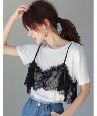 【Re:EDIT(リエディ)】レースフリルキャミ付きTシャツ