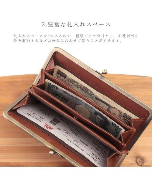 2d7d3d1cdd56 財布 長財布 レディース がま口 本革 薄い ギャルソンウォレット 日本製 ...