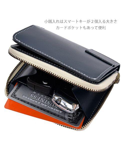 online store 2ccbf abfe6 メンズ コインケース スマートキーも入る 本革 お財布 サイフ ...