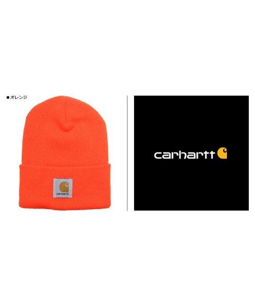 ニット 帽 carhartt Carhartt x