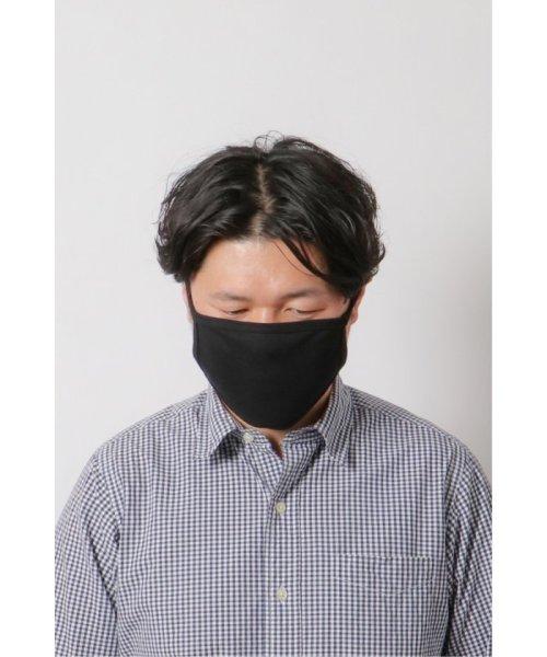 マスク やわ ウォッシャブル マスク 【おとな用】ウォッシャブルマスク ふわマスク