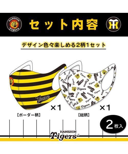 グッズ 阪神 タイガース
