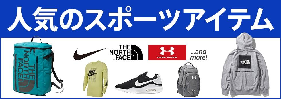 d fashionスポーツ