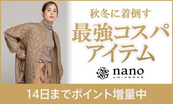 ナノCPN