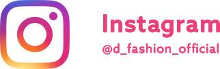 Instagram @d_fashion_official