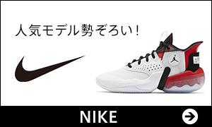 NIKE(スポーツウェア・スポーツ用品)