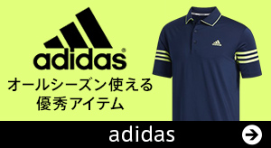 adidas(スポーツウェア・スポーツ用品)