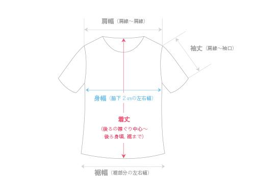 カットソー(半袖)