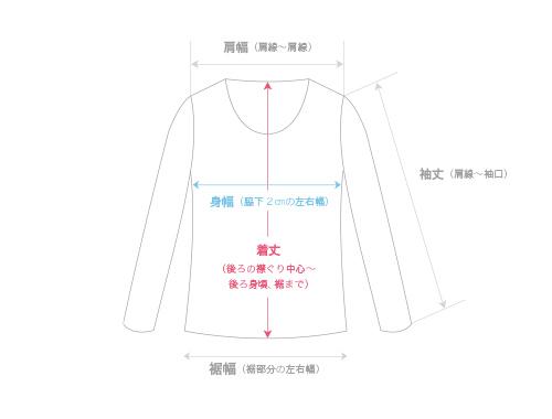 カットソー(長袖)