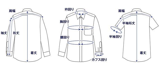 袖の長い/袖の短い/大きいサイズ