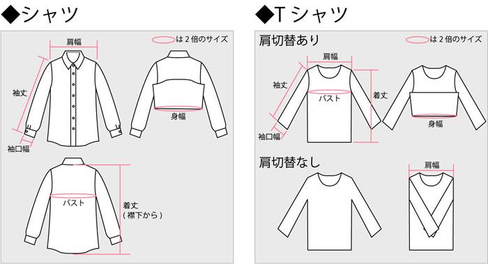 シャツ Tシャツ