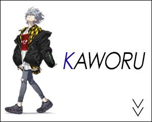 KAWORU