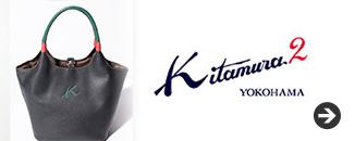 キタムラK2