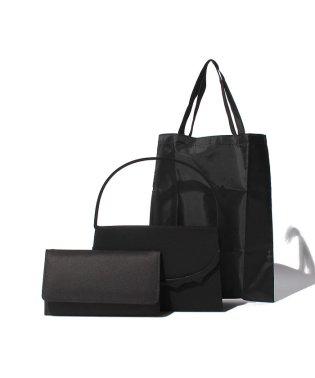 【SORITEAL BLACK LABEL】フォーマルバッグ・袱紗・サブバッグ3点セット