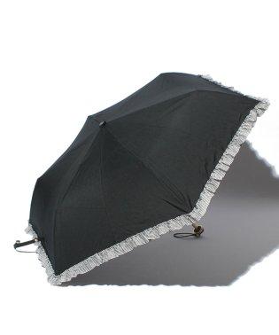 雨晴兼用 3段折傘 (UVカット&軽量) ボーダーフリル