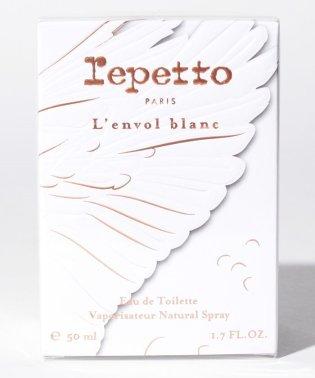 【Repetto】レペット ロンヴォル ブラン オードトワレ 50mL