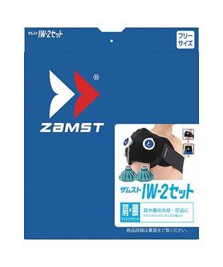 ザムスト/サポーター IW-2 セット