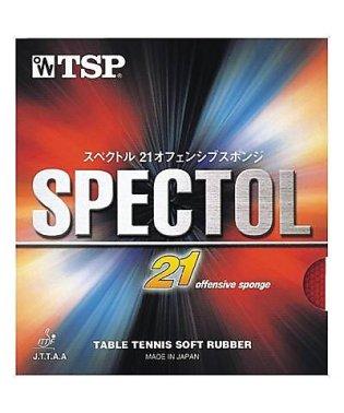 ティーエスピー/スペクトル21
