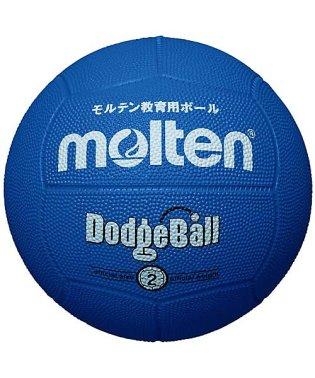 モルテン/教育用ボール 2号球