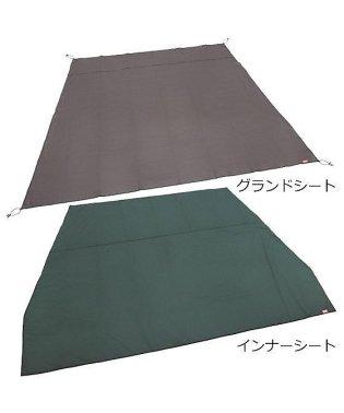 コールマン/2ルームハウス用テントシートセット