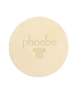 phoebeセーム皮