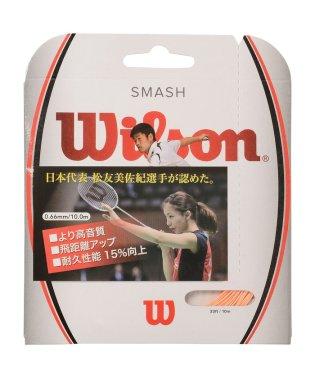 ウィルソン/SMASH 66 ORANGE