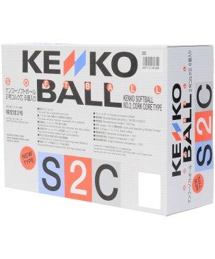ケンコー/キッズ/KENKO SOFT 2CORK BOX