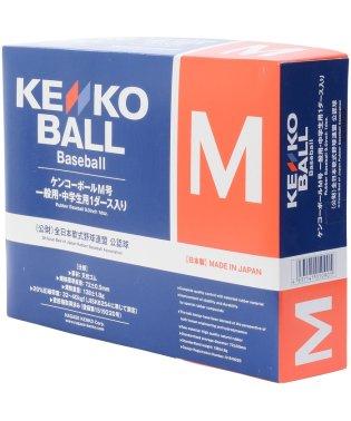 ケンコー/KENKO M号 ダース箱