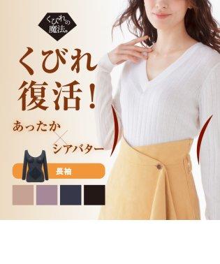 くびれの魔法・成型編み(ミディアムパワー)長袖