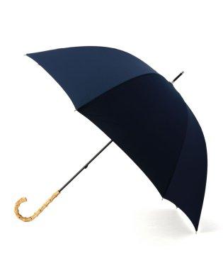 ソリッド傘