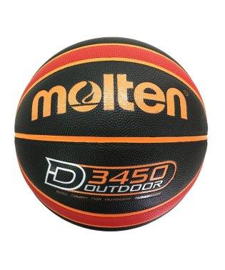 モルテン/レディス/D3450 オリジナル合皮バスケット