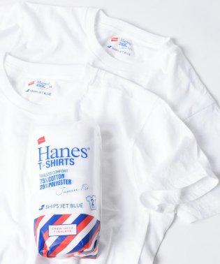 Hanes×SHIPS JET BLUE: 別注 Japan Fit Tシャツ 2枚組