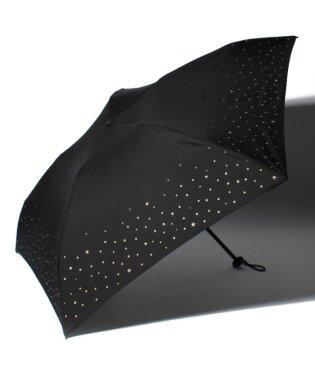 BE SUNNY ビーサニー 4段折りたたみ傘 スターダスト (晴雨兼用 UV 紫外線カット 耐風 軽量 撥水)