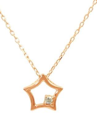 贅沢なオール18金ゴールド!K18ゴールド 天然ダイヤモンド ネックレス 選べる3カラー 【スター/K18PG】