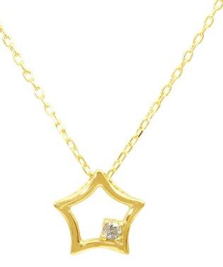 贅沢なオール18金ゴールド!K18ゴールド 天然ダイヤモンド ネックレス 選べる3カラー 【スター/K18YG】