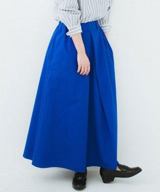 【mer8月号掲載】ロングシーズン楽しめる タックボリュームのチノロングスカート