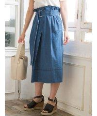 デニムラップスカート(ブルー)