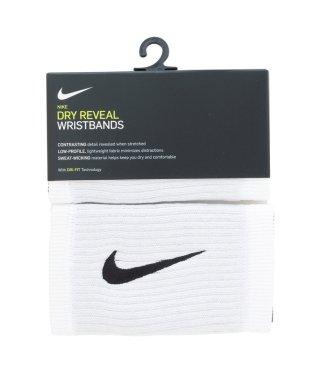 【Nike】DRI-FIT double wide wristband