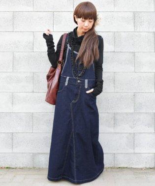マキシ丈ゆるデニムサロペットスカート