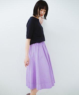 花や野菜を使って染めた 楽ちんキレイなフレアースカート