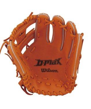 ウィルソン/一般用 D-MAX 内野手用 69H 21 (5)