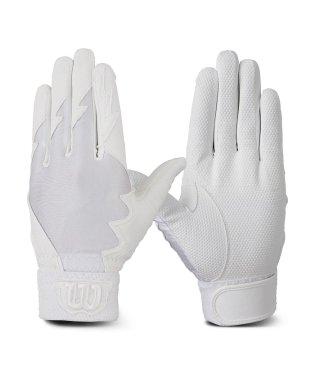 ウィルソン/守備用手袋 0401 WH 左手用 S