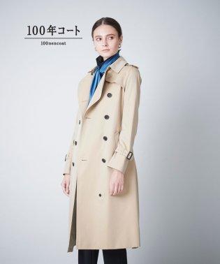 ◆◆<100年コート>ダブルトレンチロングコート