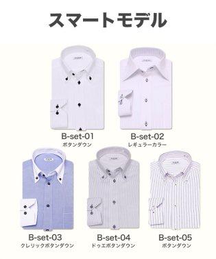白ドビー柄 デザインワイシャツ Bset-スタンダード