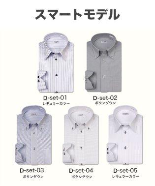 白ドビー柄 デザインワイシャツ Dset-トラッド
