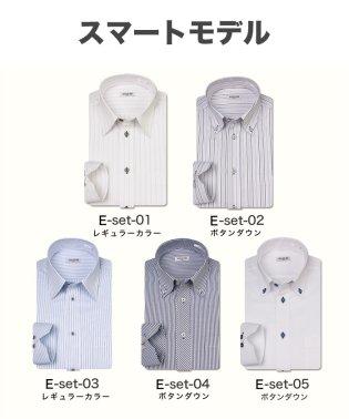 白ドビー柄 デザインワイシャツ Eset-クラシック