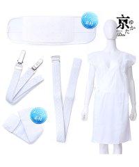 Dita【ディータ】着付けセット(肌着)夏の浴衣姿を快適にしてくれる★浴衣に必須のインナー5点セット