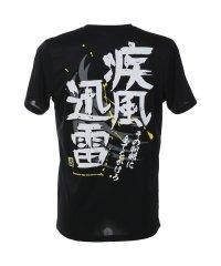 スポーツオーソリティ/陸上メッセージTシャツ 疾風迅雷