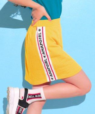 ロゴ切替インパン付きスカート